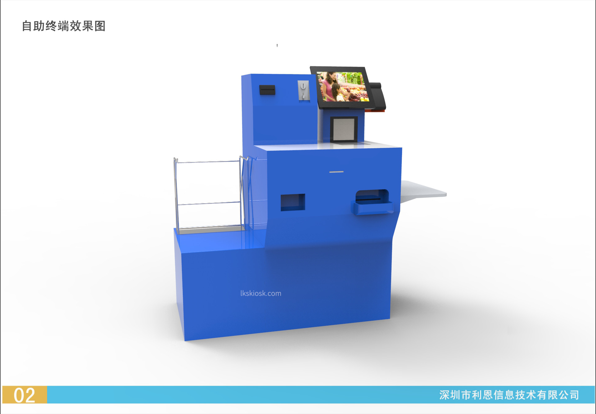 Cash Dispenser Self Checkout Kiosk Powder Coat Painting For Unattended Store / Suppermarket
