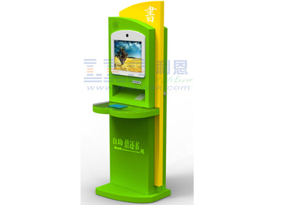 Custom LOGO 24 / 7 Mobile Library Self Service Kiosk In school , Community